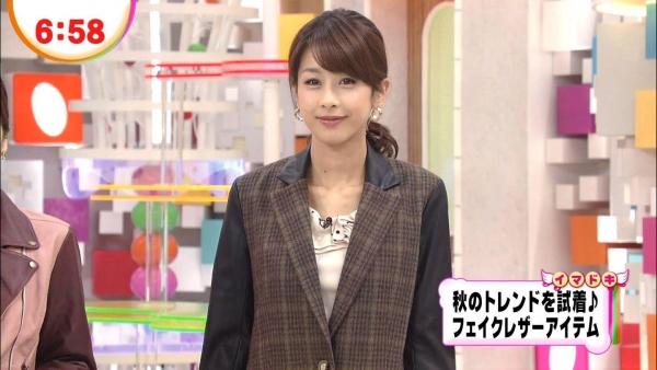 加藤綾子 女子アナ カトパン 水着 画像 アイコラb031a.jpg