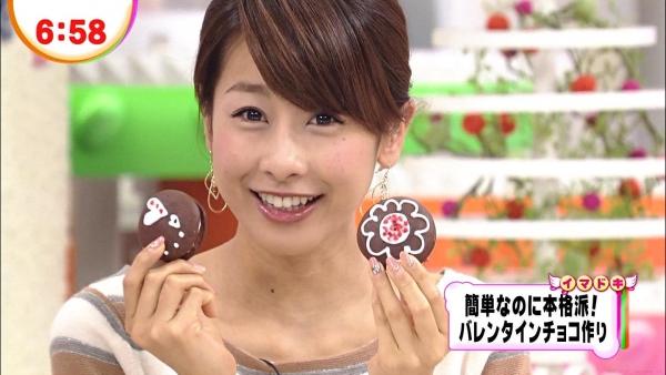 加藤綾子 女子アナ カトパン 水着 画像 アイコラb032a.jpg