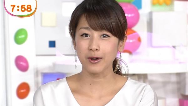 加藤綾子 女子アナ カトパン 水着 画像 アイコラb034a.jpg