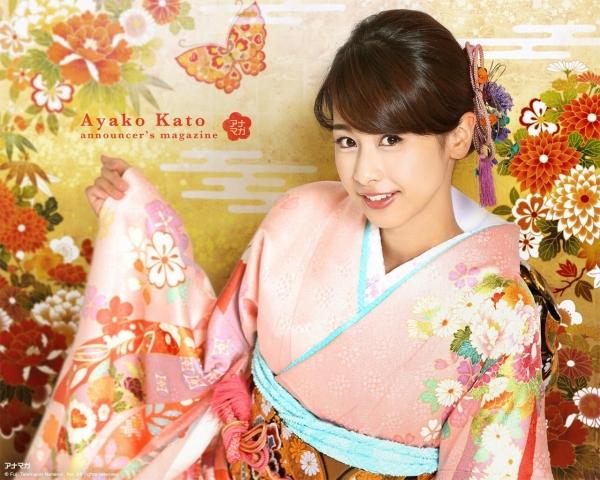 加藤綾子 女子アナ カトパン 水着 画像 アイコラb035a.jpg
