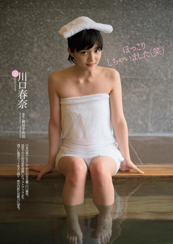 川口春奈 Aカップ美乳がキュートな水着や下着姿の画像65枚052.jpg