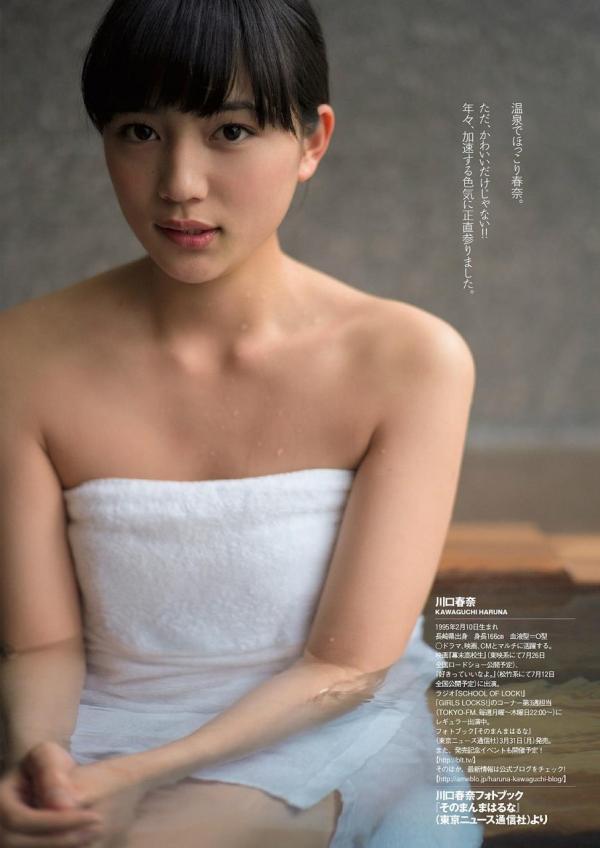 川口春奈 Aカップ美乳がキュートな水着や下着姿の画像65枚053.jpg