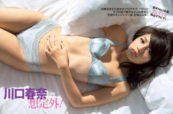 川口春奈 Aカップ美乳がキュートな水着や下着姿の画像65枚064.jpg