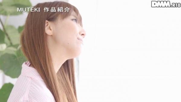 AV女優 三上悠亜 エロ画像b027.jpg