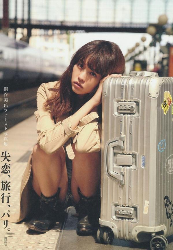 桐谷美玲 パンチラ 水着 下着 エロ画像a019.jpg
