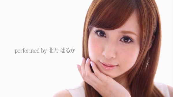 AV女優 北乃はるか フェラ セックス エロ画像b001.jpg