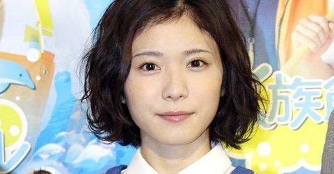 松岡茉優 かわいい妹系の美少女女優 高画質 画像45枚a004.jpg