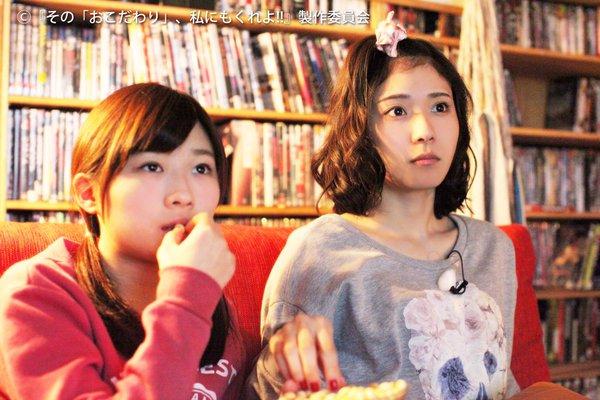 松岡茉優 かわいい妹系の美少女女優 高画質 画像45枚a008.jpg