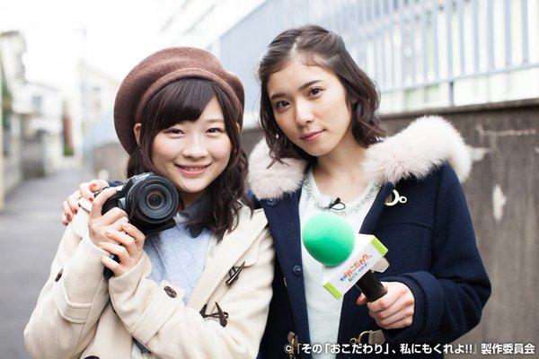 松岡茉優 かわいい妹系の美少女女優 高画質 画像45枚a009.jpg
