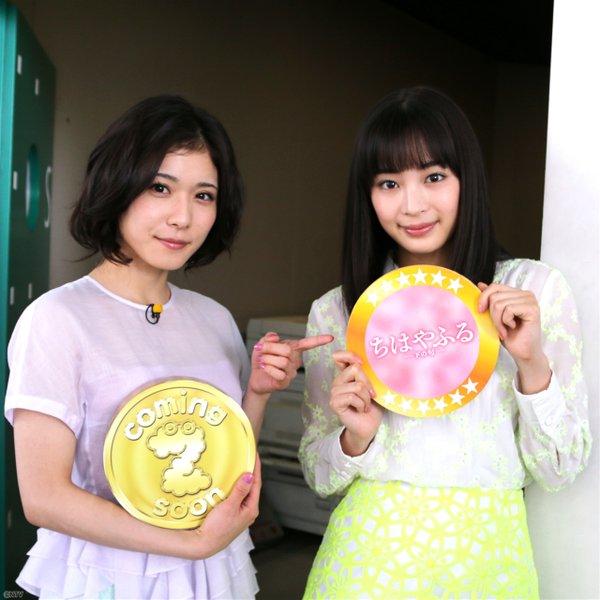 松岡茉優 かわいい妹系の美少女女優 高画質 画像45枚a010.jpg