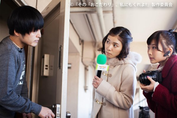 松岡茉優 かわいい妹系の美少女女優 高画質 画像45枚a011.jpg