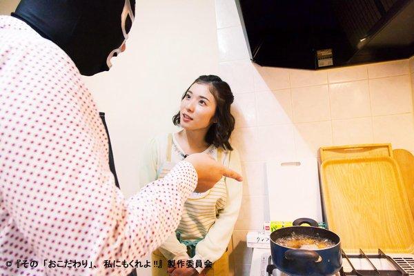 松岡茉優 かわいい妹系の美少女女優 高画質 画像45枚a013.jpg