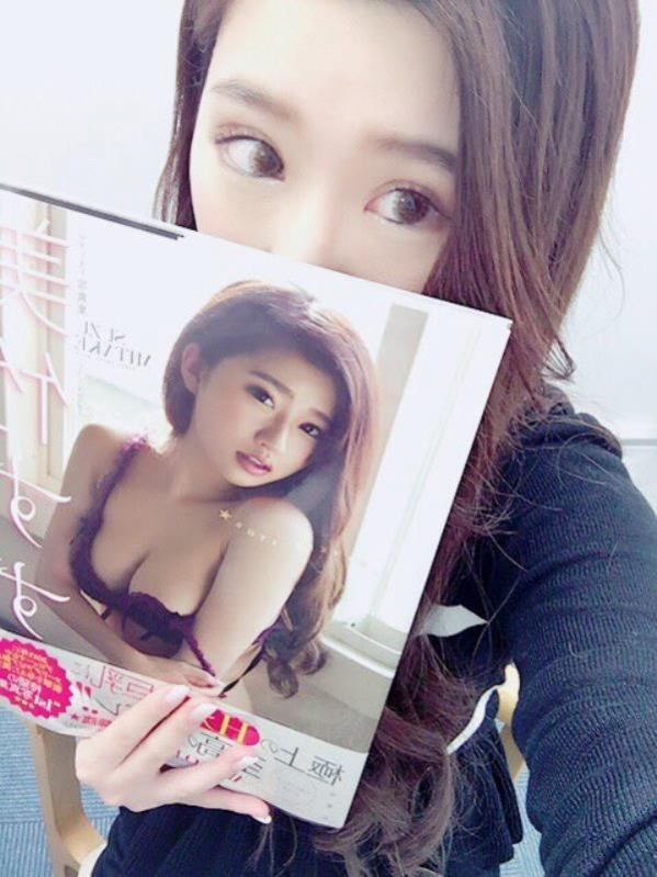 mitake_suzu_20160526cc5a.jpg