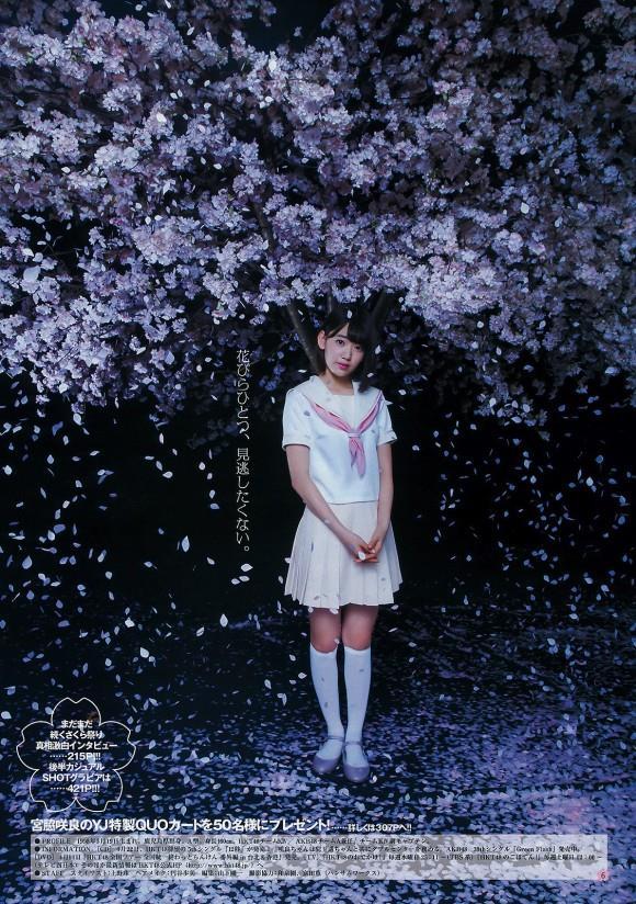 宮脇咲良 AKB48 HKT48 パンチラ 水着 下着 エロ画像a007.jpg