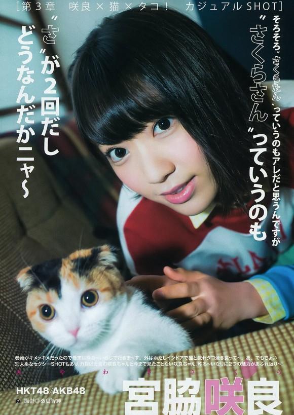 宮脇咲良 AKB48 HKT48 パンチラ 水着 下着 エロ画像a008.jpg
