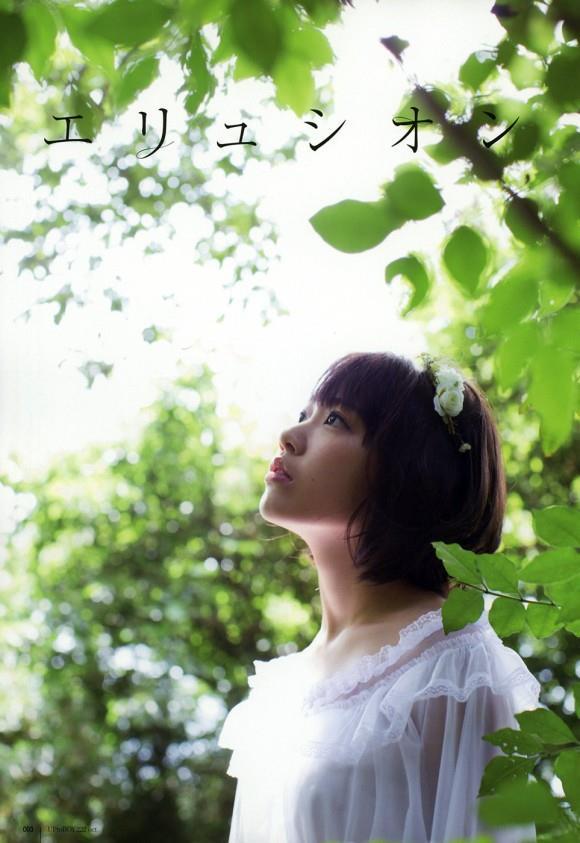 宮脇咲良 AKB48 HKT48 パンチラ 水着 下着 エロ画像a018.jpg