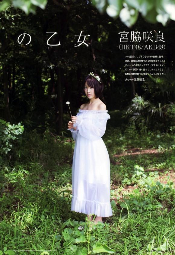 宮脇咲良 AKB48 HKT48 パンチラ 水着 下着 エロ画像a019.jpg