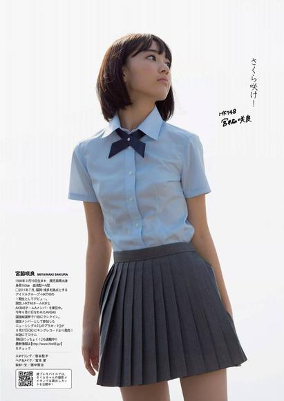 宮脇咲良 AKB48 HKT48 パンチラ 水着 下着 エロ画像b010.jpg