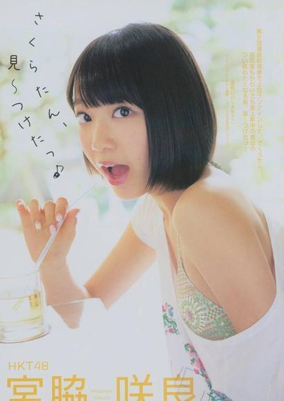 宮脇咲良 AKB48 HKT48 パンチラ 水着 下着 エロ画像b011.jpg