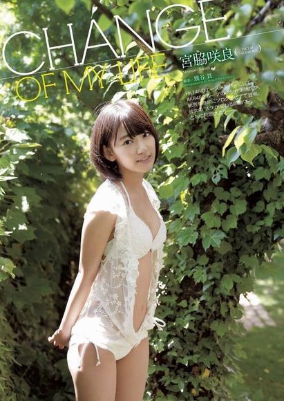 宮脇咲良 AKB48 HKT48 パンチラ 水着 下着 エロ画像b017.jpg