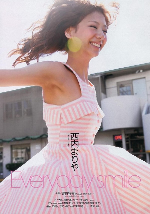 西内まりや 水着で見せるセクシーなBカップ美乳エロカワ画像a023.jpg