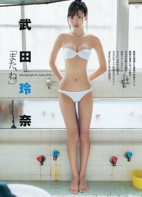 武田玲奈 水着画像100枚 Cカップ美乳のエッチな体の047