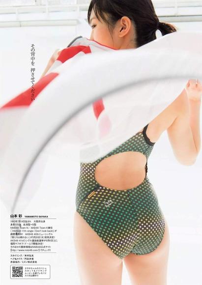 山本彩 水着エロ画像60枚 美乳とプリケツ抜き過ぎ注意c025.jpg