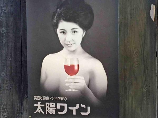 柳ゆり菜 グラビアアイドル 水着 ヌード エロ画像a044.jpg