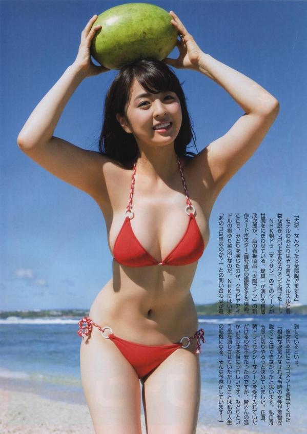 柳ゆり菜 グラビアアイドル 水着 ヌード エロ画像a061.jpg