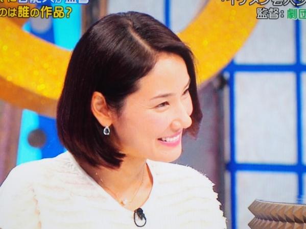 吉田羊 ヌード エロ画像 熟女a014.jpg