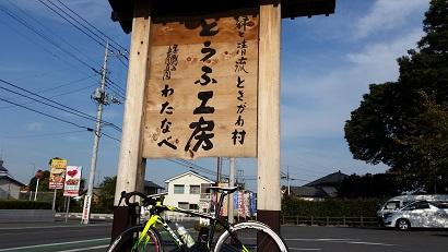 2015100_150150.jpg
