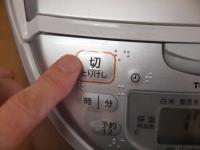 牛すじぽん酢48