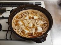 手作りワンタン鍋45