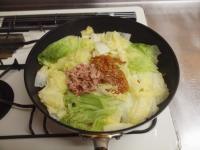 白菜とツナ缶のくたくた煮43