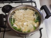 小松菜の具沢山味噌汁45