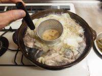 ブリあらのにんにく味噌鍋46