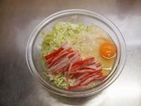 長芋お好み焼きの海苔あんか45