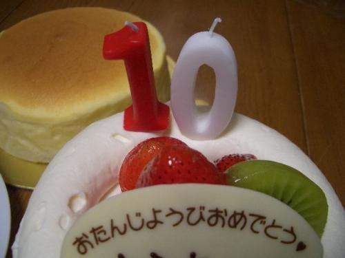 15-09-12_01.jpg