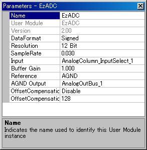digit14segLCD_EzADC.jpg