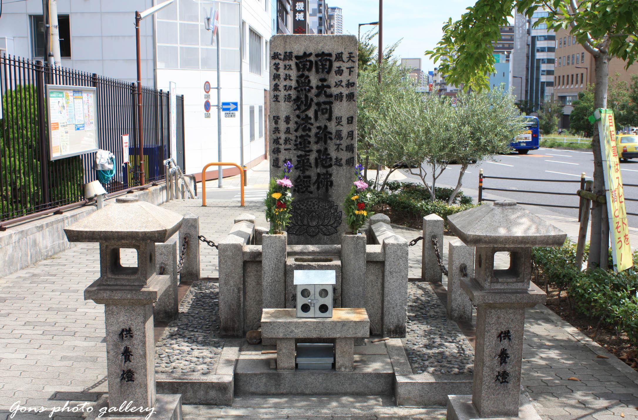 津浪記石碑2