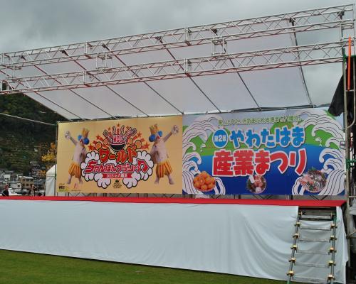WCCステージ