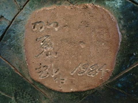 PA280050.jpg
