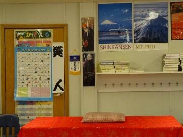 教室 - コピー