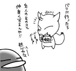ナンパ?13A4