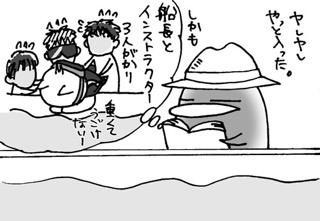 続ダイビング1