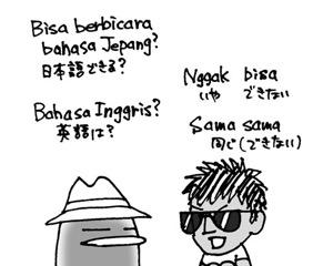 日本語できる?6