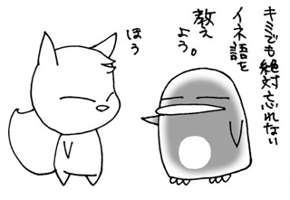 マタサキ1