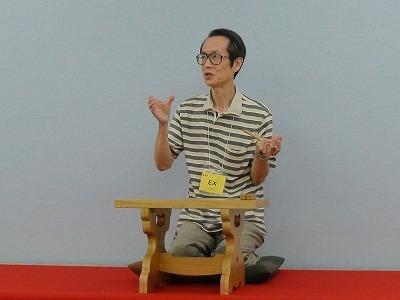 英語落語サークル 「英楽亭」