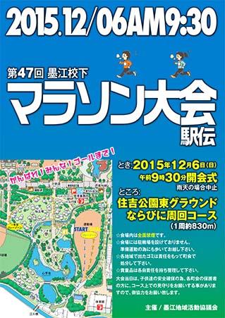 2015 のコピー