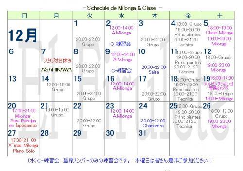 Schedule Milonga_convert_20151202011108